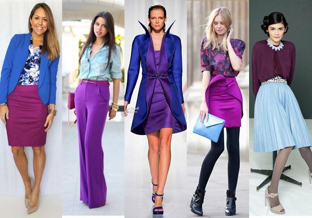 голуюой синий фиолетовый в одежде