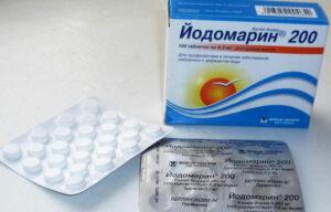 йодомарин беременным